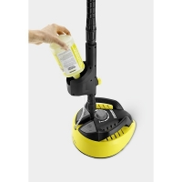 Насадка KARCHER T-Racer Т 550 Surface Cleaner