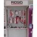 Полотно для ножовки общего назначения 1224-BM RIDGID фото 3