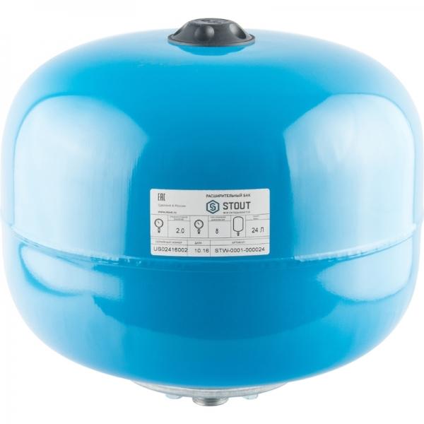 Гидроаккумулятор для водоснабжения (STOUT) Varem, 24 л, вертикальный, синий, сменная мембрана фото 1