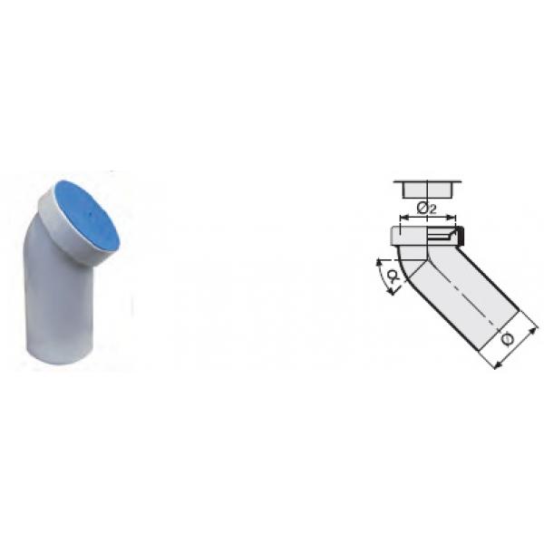 Отвод для унитаза белый с уплотнением и заглушкой 110 мм, 22° SINIKON фото 1