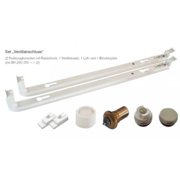 Монтажный комплект для вентильного подключения VIESSMANN высота 400 мм фото 1