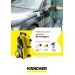 Акции от компании Karcher