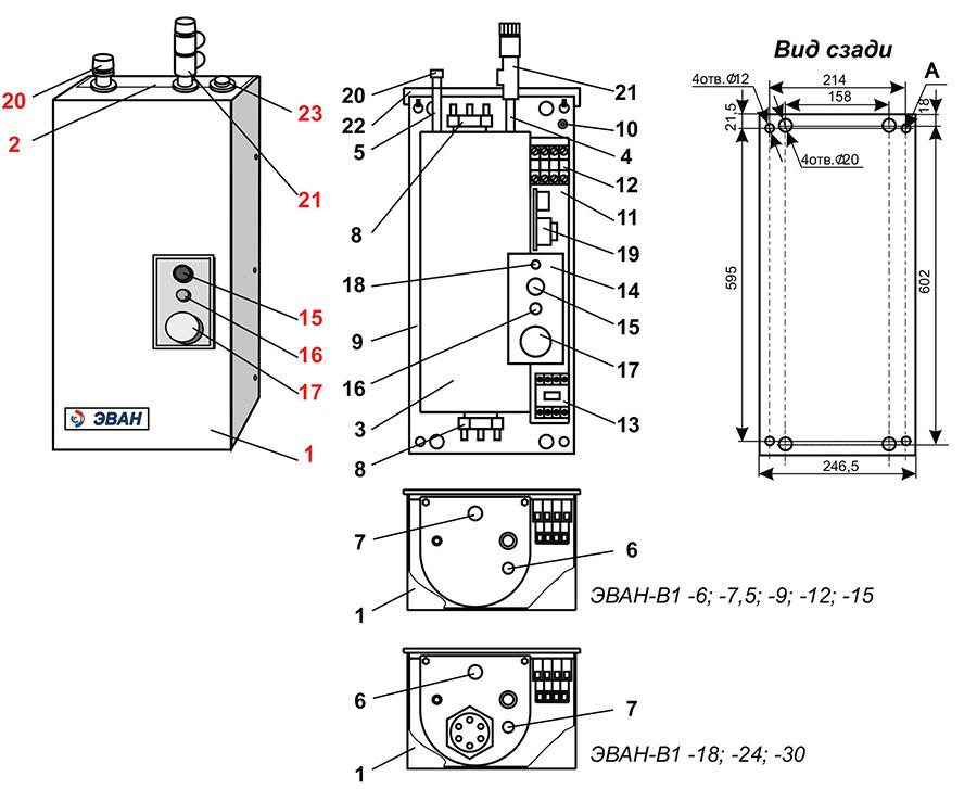 Конструкция проточного водонагревателя Эван B1 6