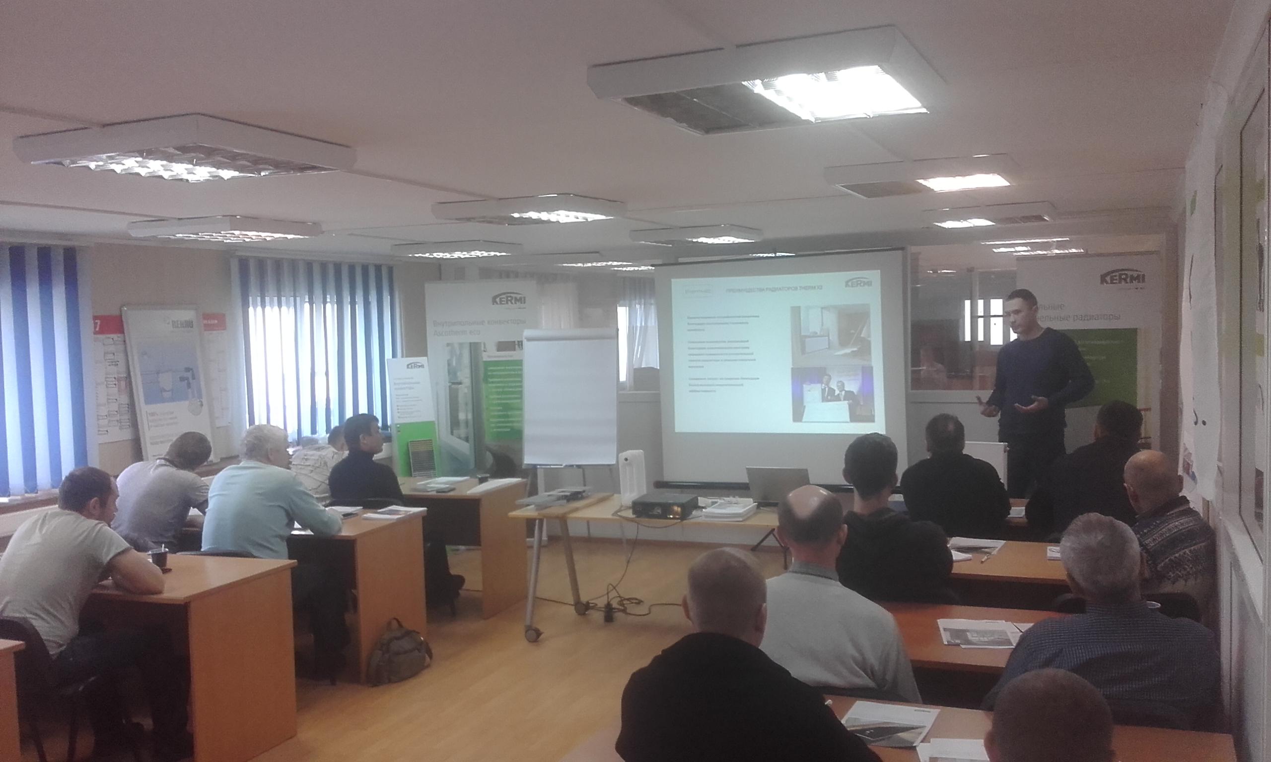 Фото с семинара Kermi, Arbonia, IMI Heimeier - 1