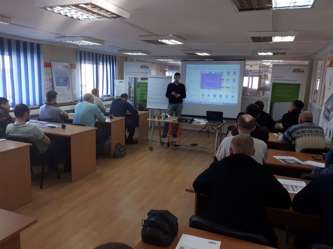 Фото с семинара Kermi, Arbonia, IMI Heimeier - 3