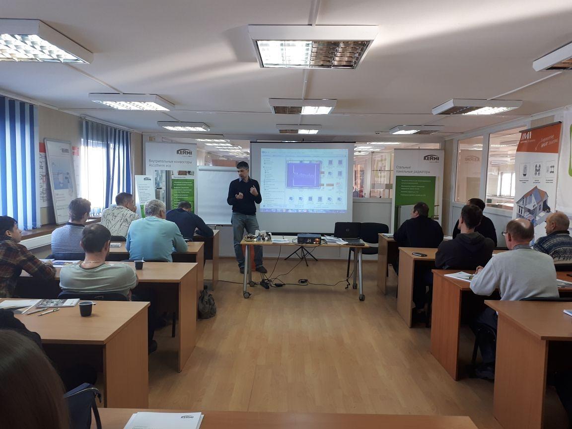 Фото с семинара Kermi, Arbonia, IMI Heimeier - 4