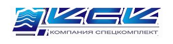 ООО Компания СпецКопмплект