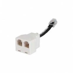 : фото RJ кабель с разветвителем