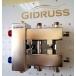 Балансировочный коллектор компактный BMKSS-60-3DU, сталь AISI 304, 2 стальных кронштейна K.UF фото 2