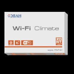 : фото Wi-Fi термостат для электрических и газовых котлов  ZONT H-2