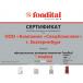 Радиатор алюминиевый FONDITAL EXCLUSIVO D3 500/100, 4 секции фото 7