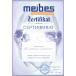 Универсальное подключение MEIBES Ду 25/32 мм к напольному котлу фото 4