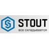 лого STOUT