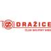 Водонагреватели косвенного нагрева «Drazice»