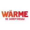 лого Warme