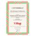 """Кран шаровой муфтовый стандартный проход 1 1/4"""" ITAP Vienna ART 116 (рычаг) фото 3"""
